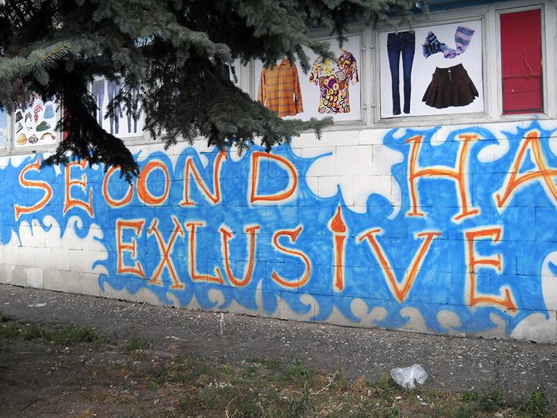 exlusive