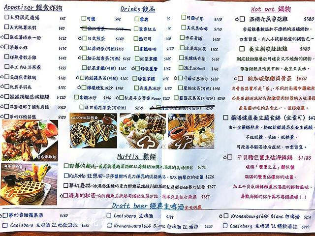 KoKoMo 私房惑櫃 彰化 親子餐廳 3