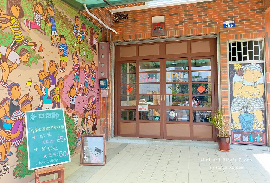 高三孝碳烤吐司-台中霧峰店12