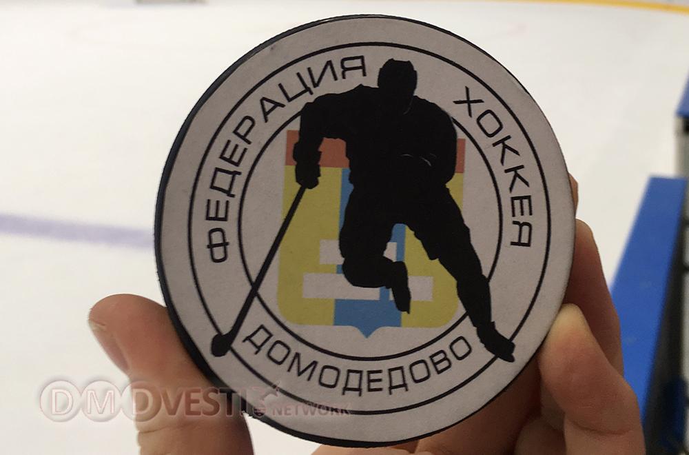 ХК «Русь» обладатель кубка Плей-офф по хоккею с шайбой среди команд Домодедово