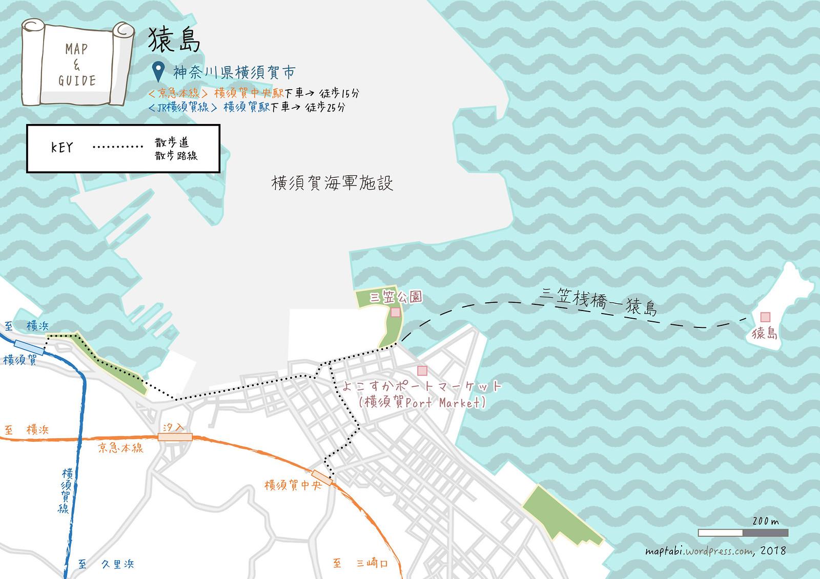 sarushima_map1