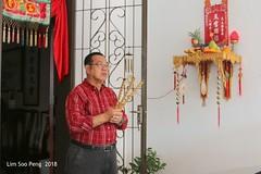 CNY 2018 001