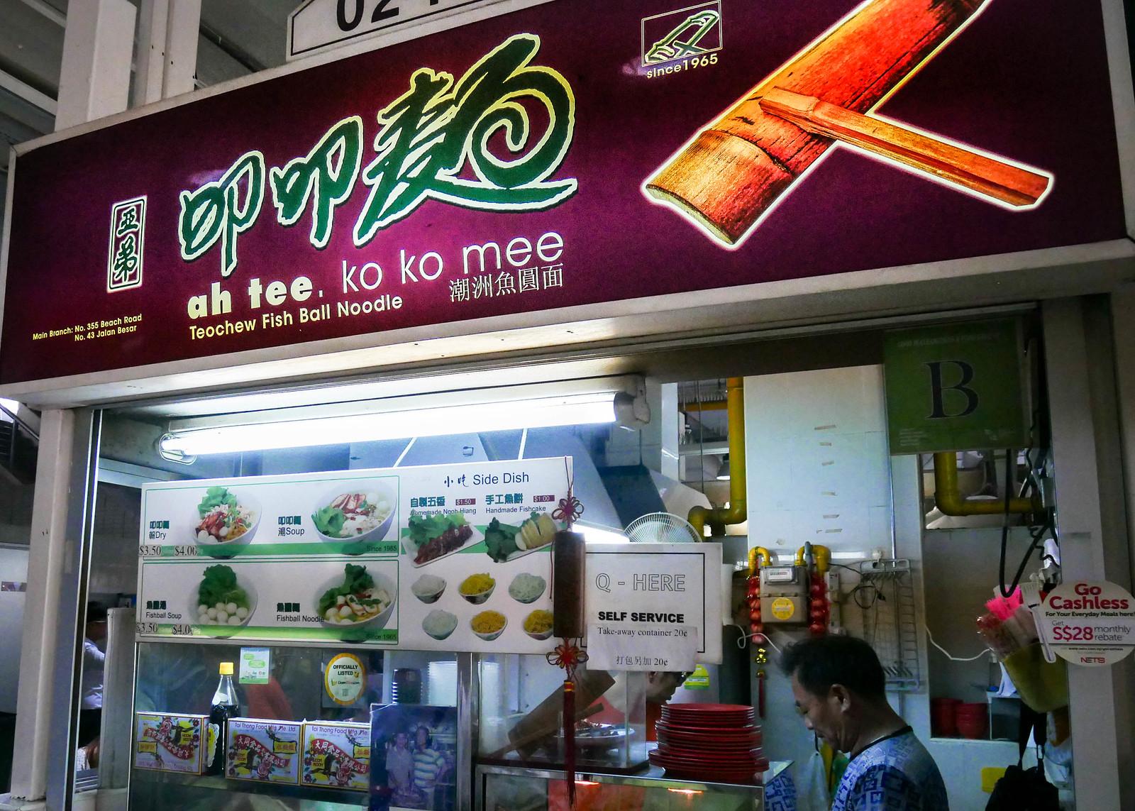 amoy street food centre chicken