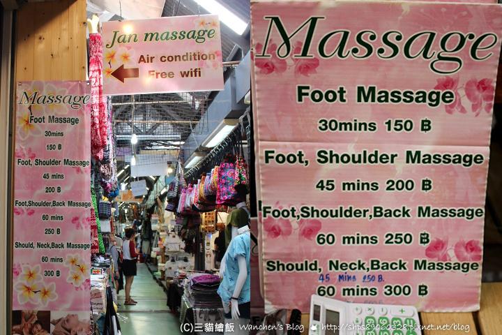 jan massage