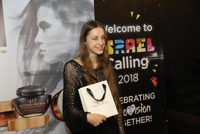 Official Israel Calling 2018 - Jerusalem morning event
