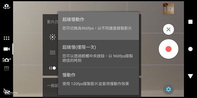 旅行若是一幅掌中的風景 | Sony Xperia XZ2 | 09