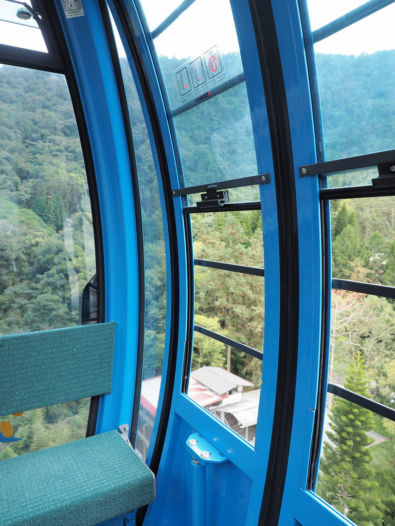 Inside the cable car at Sun Moon Lake (日月潭), Taiwan