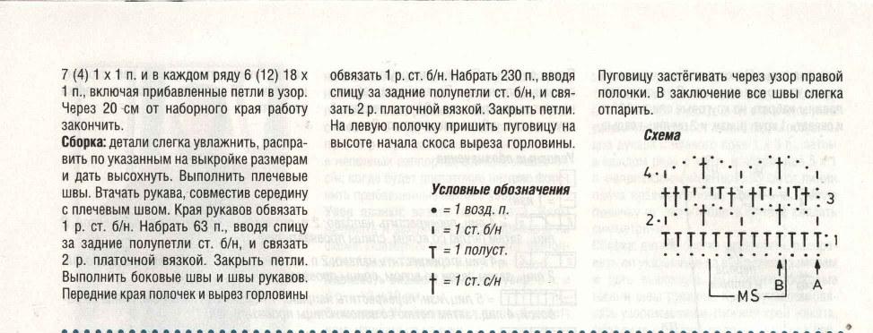 1849_Мал_Diana_sp_1014 (8)