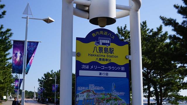 DSC07589八景島シーパラ