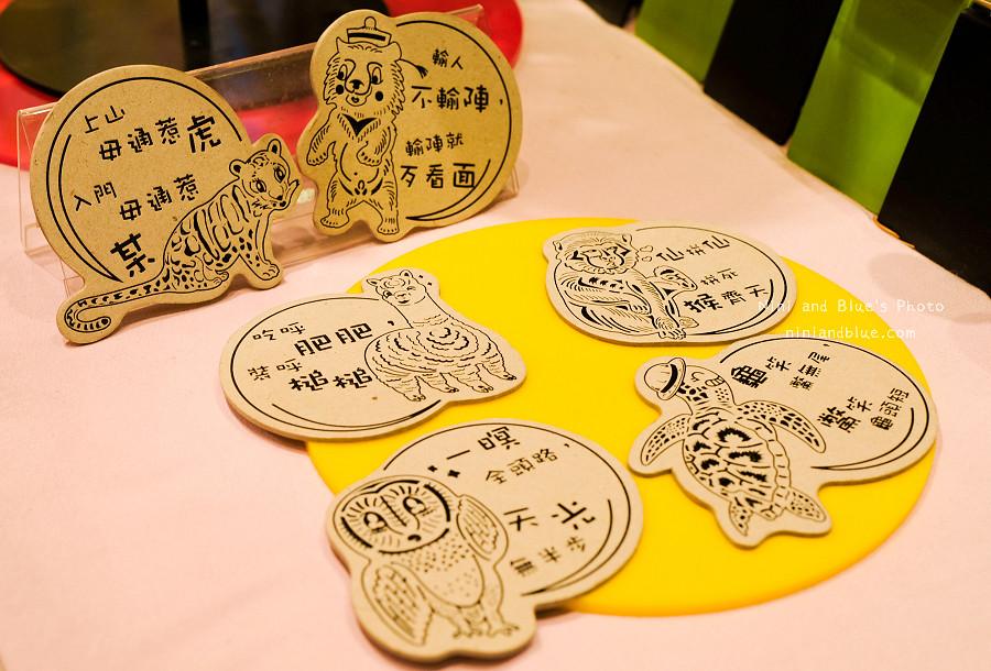 Mark taiwan.台中火車站09