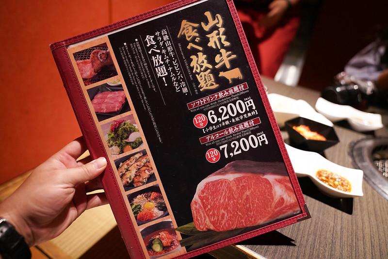 土古里燒肉 (6)