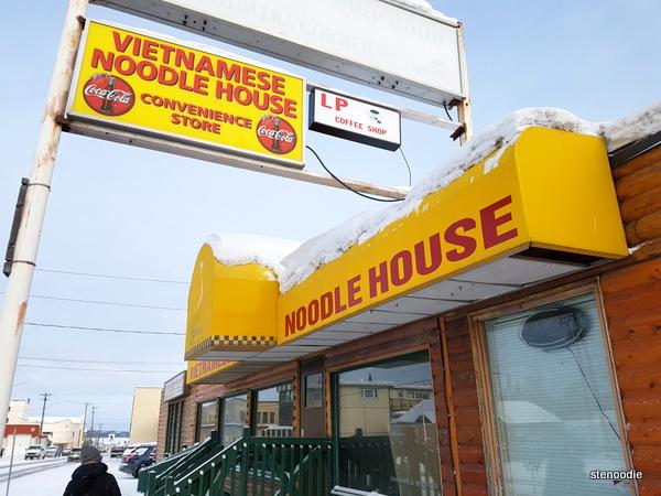 Vietnamese Noodle House storefront