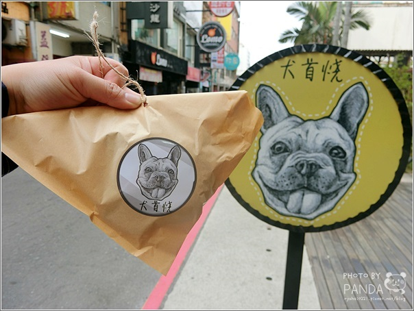 犬首燒中壢店 (10)