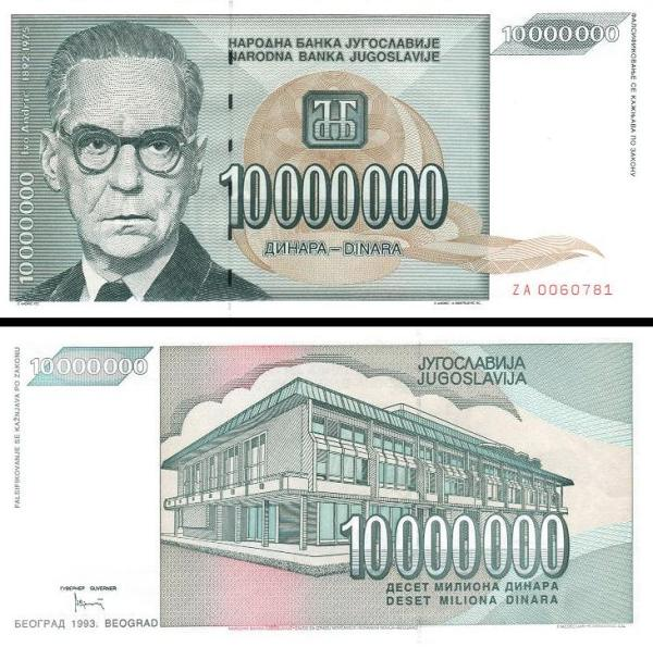 10 000 000 Dinárov Juhoslávia 1993, P122