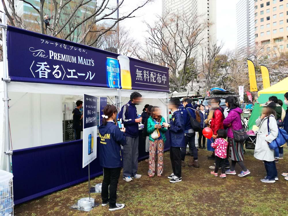 toomilog-TOKYO_OUTSIDE_FES_2018_041