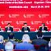ADB President Takehiko Nakao Highlights Key Challenges for PRC's New Era