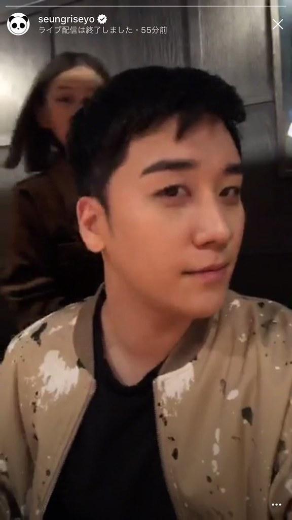 BIGBANG via yoooouBB - 2018-04-18  (details see below)