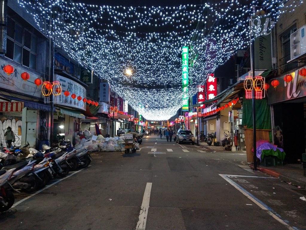 2018 臺北燈節 Taipei Lantern Festival