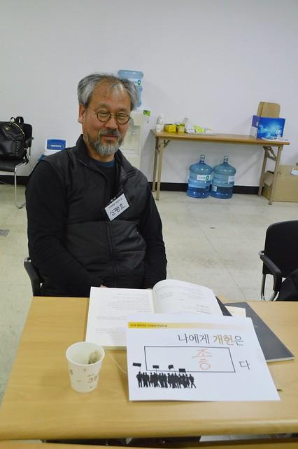 20180324_광주전남_지역회원만남의날