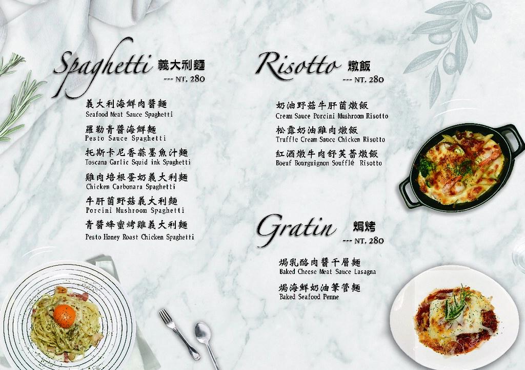 台北東區alamode Table菜單menu價位訂位價格 (4)