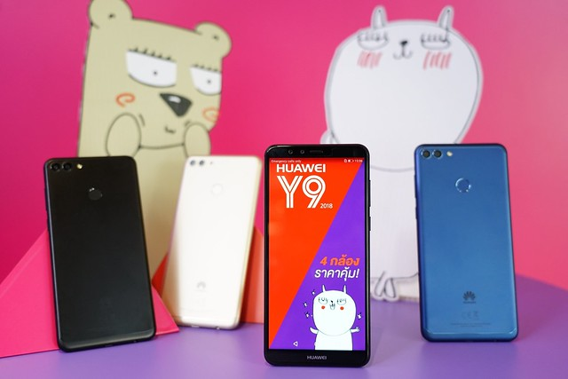 JayTheRabbit และ คนอะไรเป็นแฟนหมี พรีเซนเตอร์ HUAWEI Y9 2018