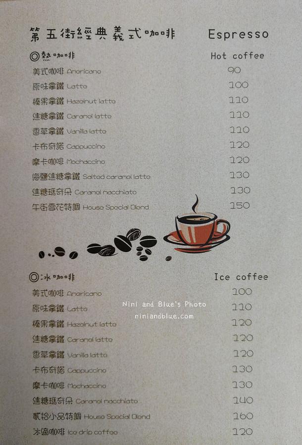 午街貳拾 菜單Menu11