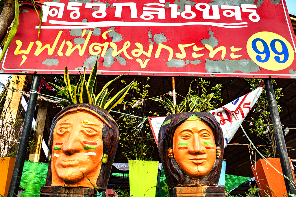 Indian head planters--Chanthaburi