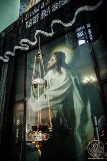 Литургия Преждеосвященных Даров 295