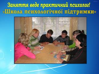 гуртожиток 2014-36