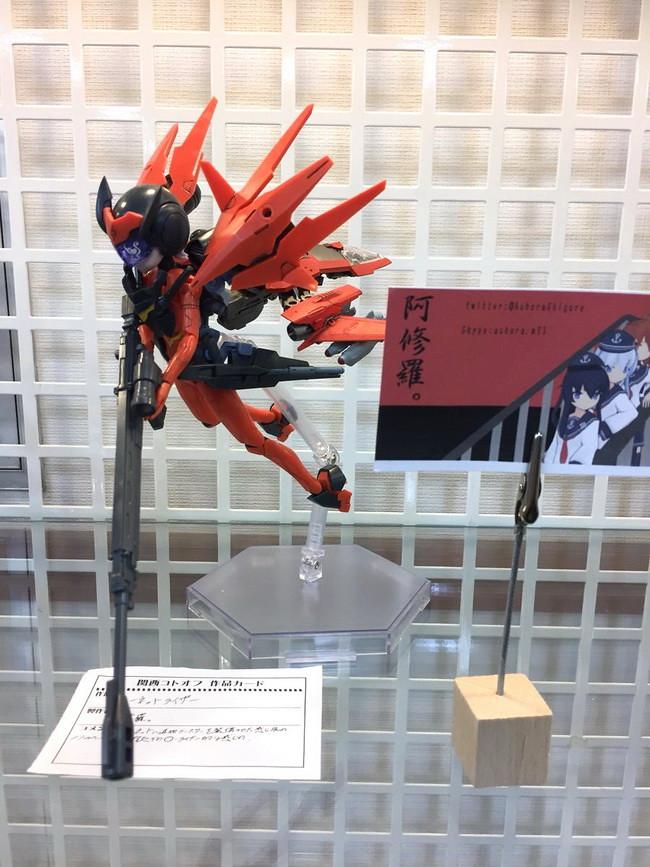 Kasai-Koto-off_022