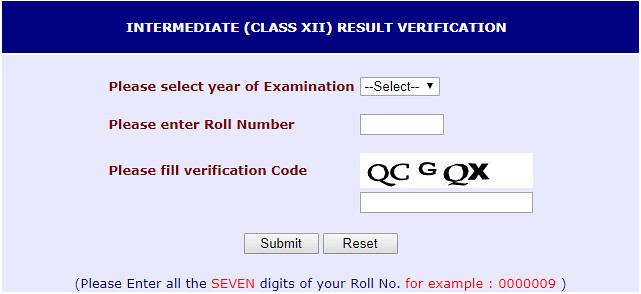 UP Board Result Verification