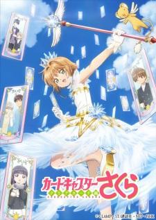 Cardcaptor Sakura: Clear Card-hen Vietsub