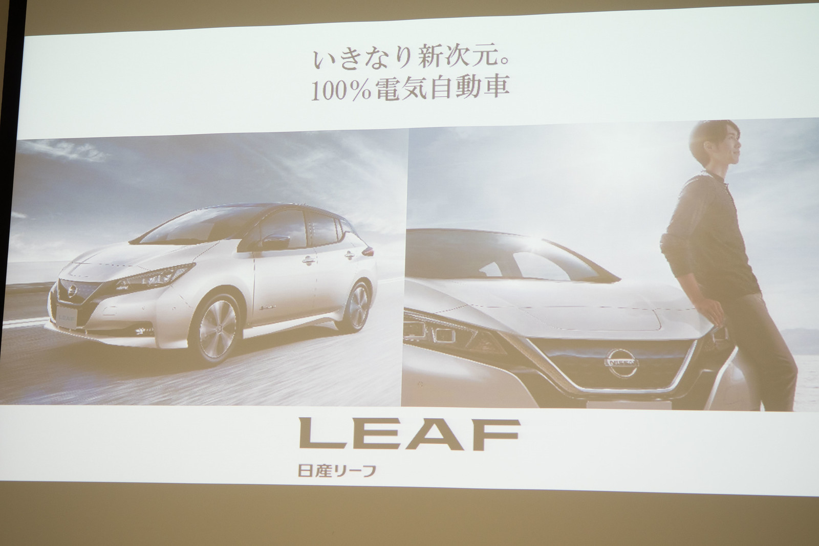 Nissan_Intelligent_Mobility-6
