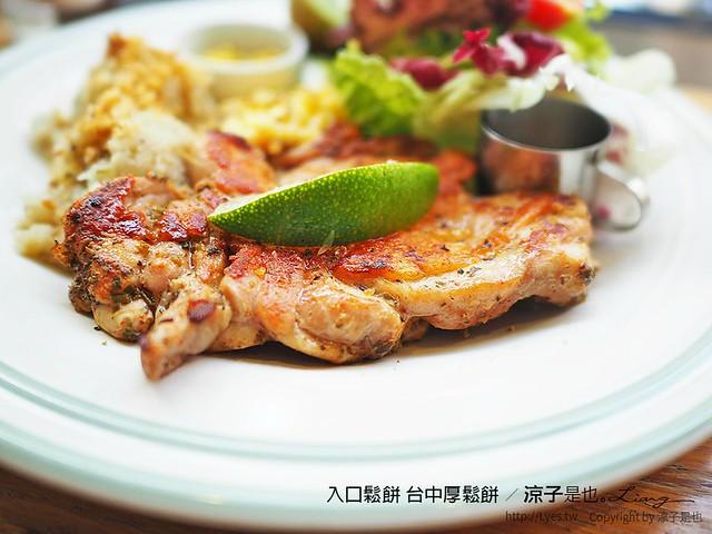 入口鬆餅 台中厚鬆餅 21