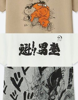 【台灣販售資訊公開】經典 23 部作品熱血集結!UNIQLO x 《週刊少年JUMP》  創刊50周年記念聯名「UT印花T恤」04 月 16 日登場!