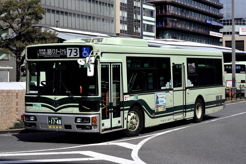 Kyotoshi_1748