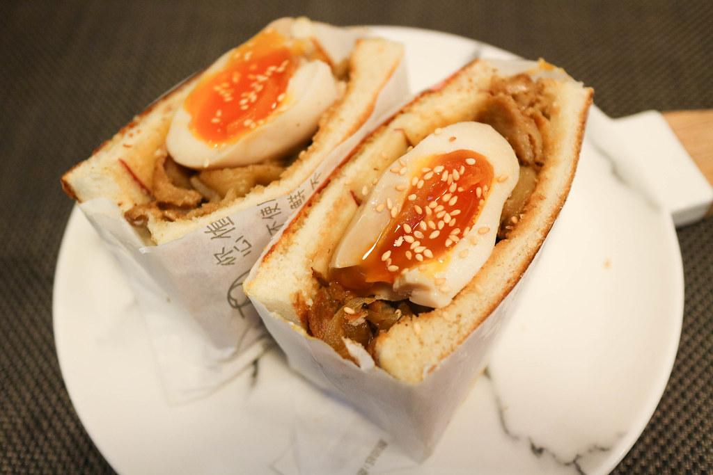 朝富 cha'o food (6)