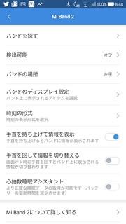 Screenshot_20180330-084821
