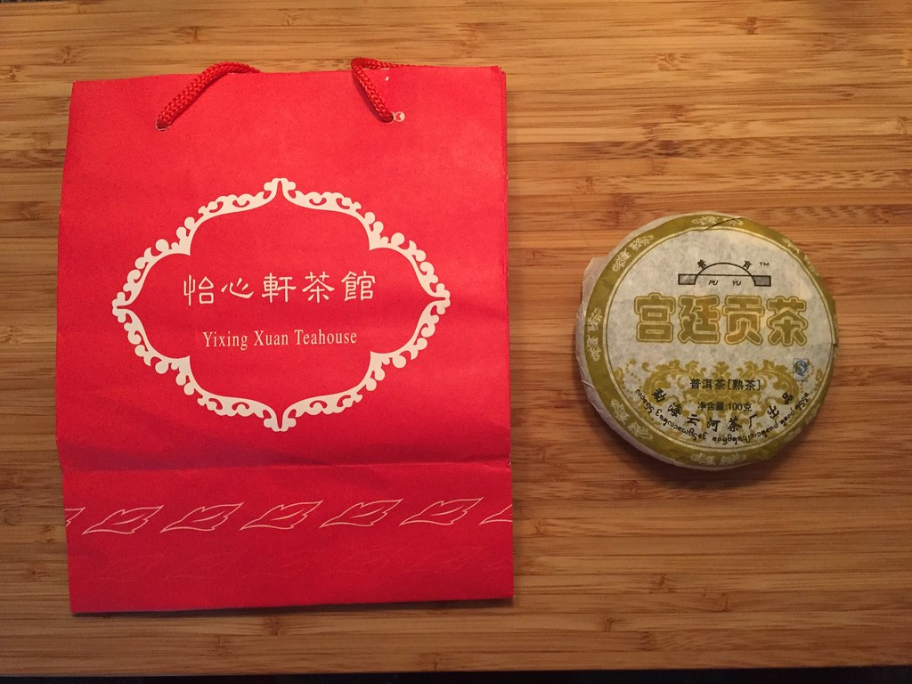 100 grams of pu-erh tea from Yixing Xuan Teahouse, Singapore. I still have some to this day. Thank you, Dani! ♥