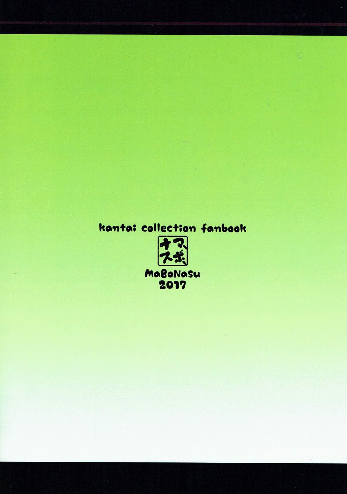 HentaiVN.net - Ảnh 17 - Saiminjutsu dato? Kudaranai!! (Kantai Collection -KanColle-) - Oneshot