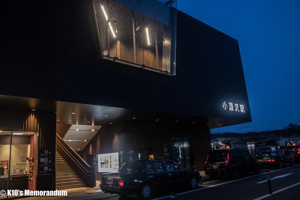 網笠山2018IMG_5663
