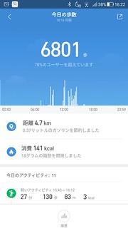 Screenshot_20180329-162223