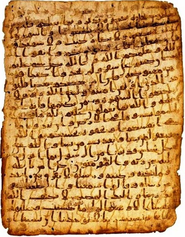7th century Qur-aan manuscript in Hijaaz script