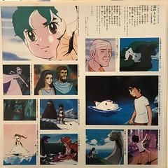鈴木宏昌:海のトリトン(JACKET D)