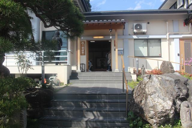 jouhoji-gosyuin04031
