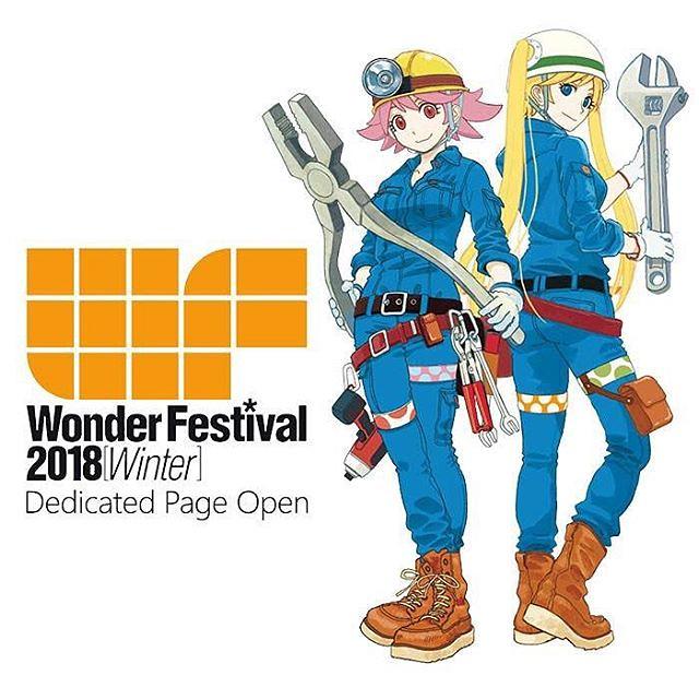 探索原型師們熾熱的「造型精神」,這才是WF的完全體!世界最大規模模型展『Wonder Festival』專題報導