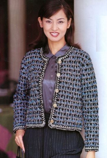 1712_Amu 1997 Spring (12)