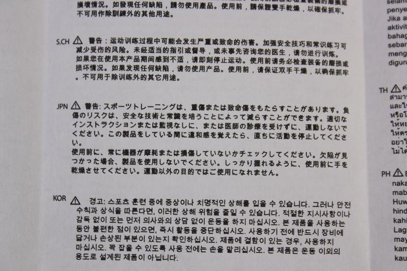 NIKE アンクルウェイト パワーアンクル 開封レビュー (8)