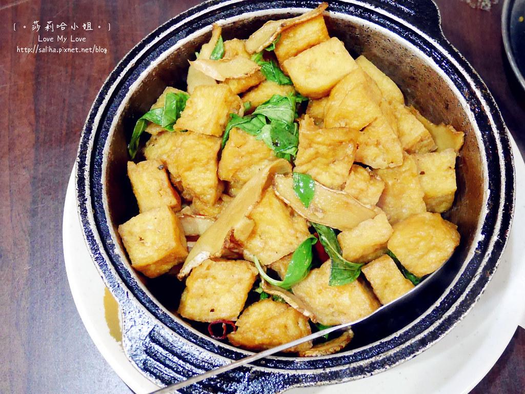 深坑老街素食豆腐餐廳故鄉 (18)