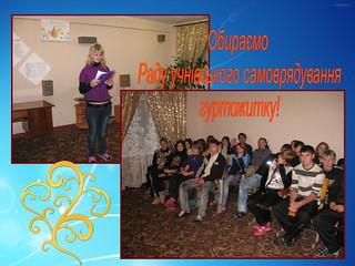 гуртожиток 2014-35